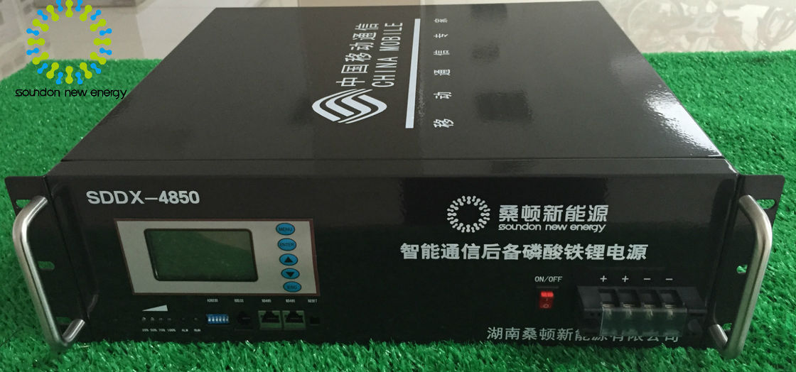 China 48V 50Ah  Home Storage Battery , CAN Communication Charging Lifepo4 Batteries Packs factory