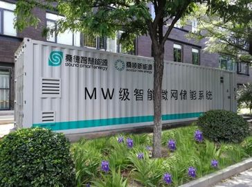China 1.5MW 40ft Container  Storage Battery Systems   For Energy Storage Sation , UPS distributor